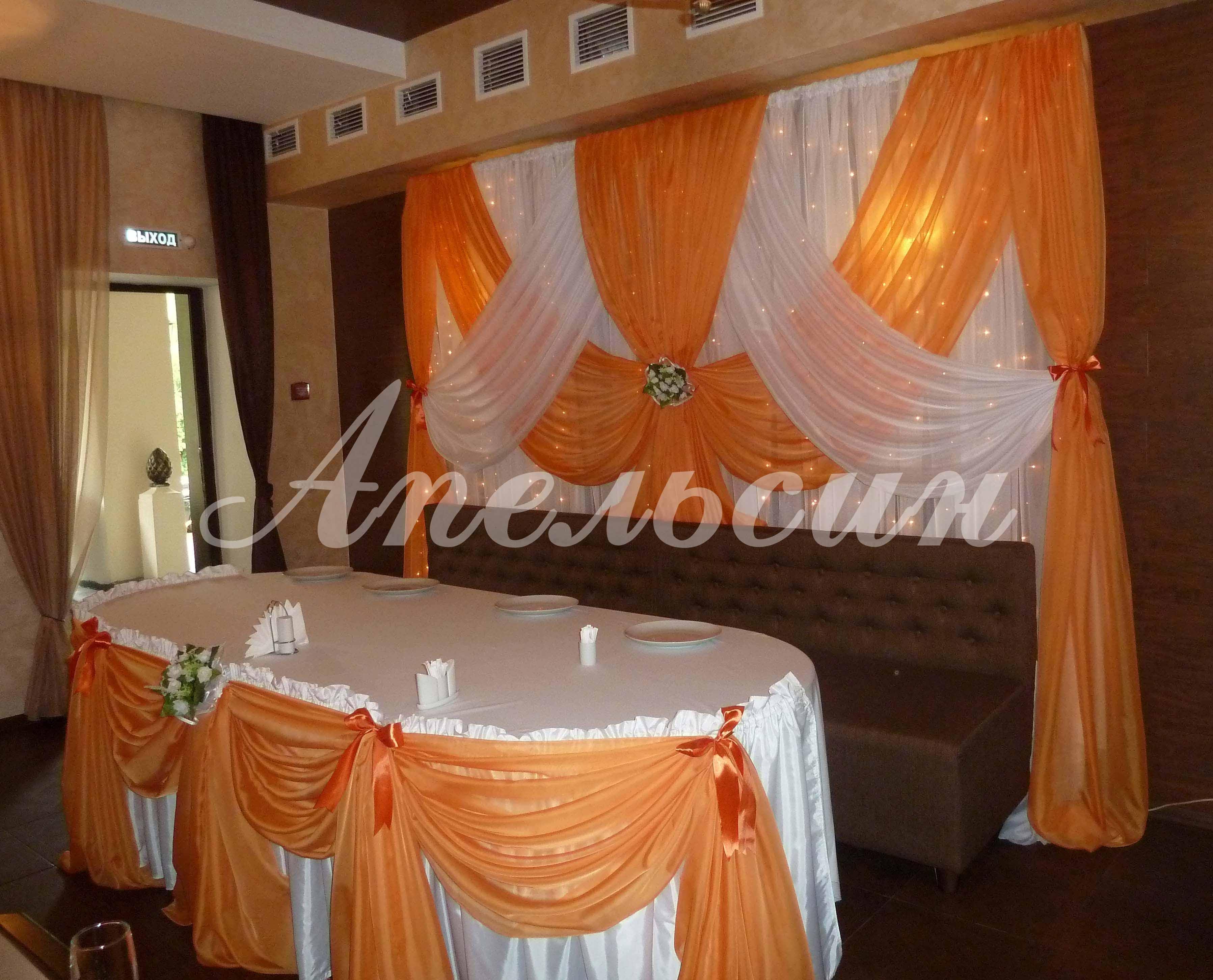 Оформление стен на свадьбу тканью фото